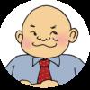 【募集中】1/30発 集中英語研修② 3日間(滋賀)