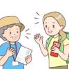 【無事終了しました】 3/13発 英語で過ごす2日間<英語ガイドにチャレンジ編>(岡山
